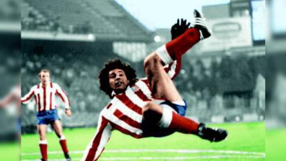 - Fue un 21 de abril de 1985 cuando finalizó la temporada 1984-1985 en España y con ello, se consumó el primer título Pichichi para Hugo Sánchez en el futbol español.<br>- Hugo, es el cuarto máximo goleador de la historia de LaLiga con 234 anotaciones.</br>