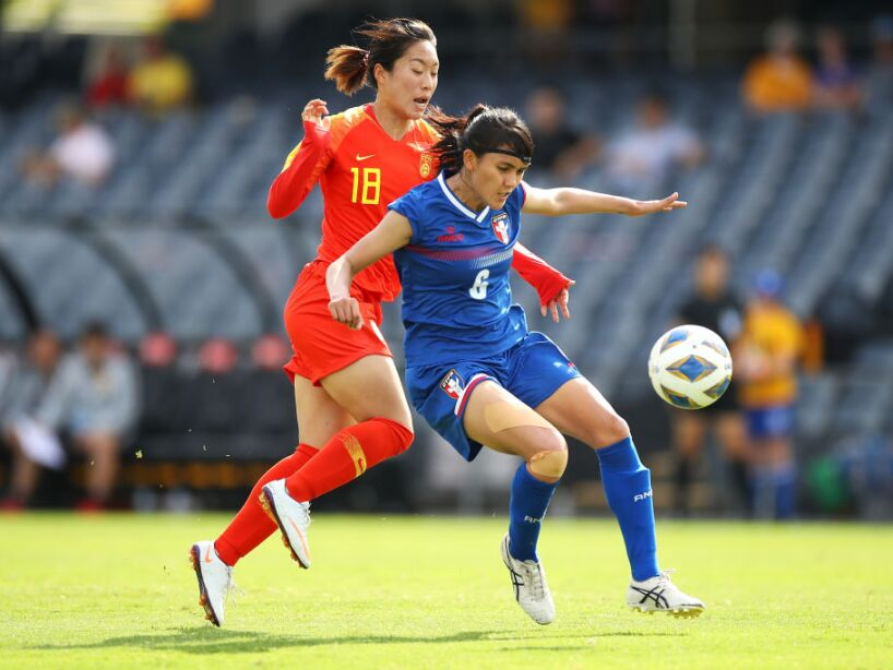 Women's Olympic Football Tournament Qualifier - Chinese Taipei v China