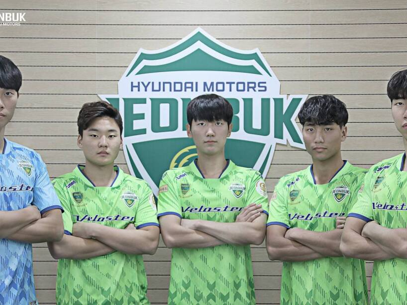 8 Jeonbuk Hyundai Motors.jpg