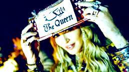 5 para llevar: 60 aniversario de Madonna