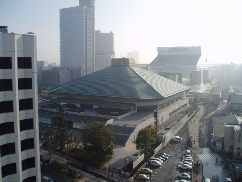 Ryogoku_Great_Sumo_Hall.jpg