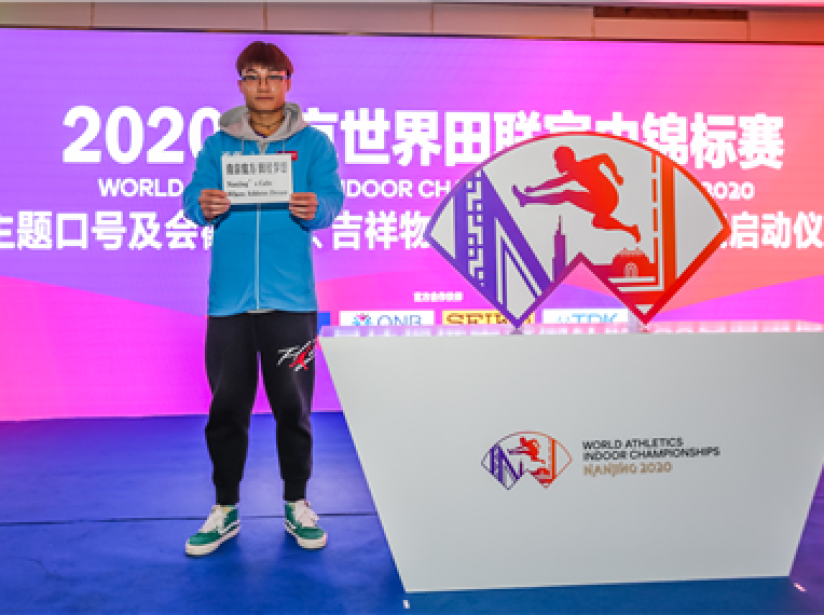 10 Campeonato Mundial de Atletismo en interiores.png