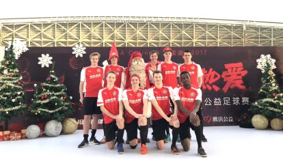 El FC Santa Claus nació en 1993, en la ciudad de Rovaniemi y surge de la unión de dos equipos, el Rovaniemen Reinas y Rovaniemen Lappi.