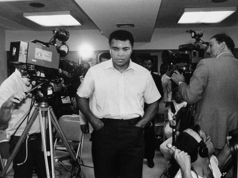 ALI DIAGNOSED WITH PARKINSON'S DISEASE