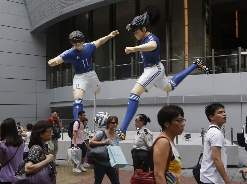 Hong Kong Soccer WCup