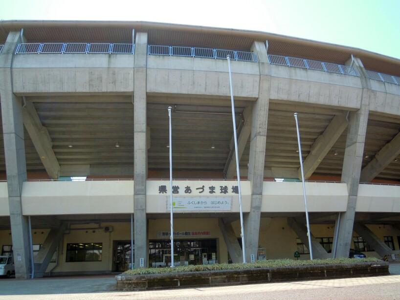 Fukushima_Azuma_Baseball_Stadium_180408.jpg