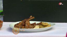 Cocina Cordero Punto 925