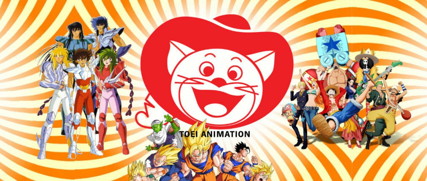 Logo toei animation