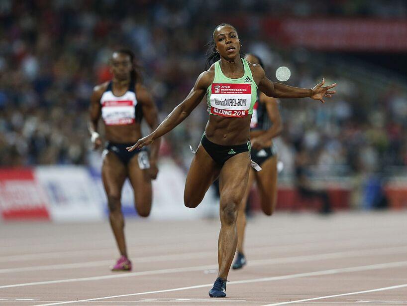 2016 IAAF World Challenge Beijing
