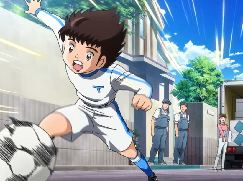 captain tsubasa.jpg