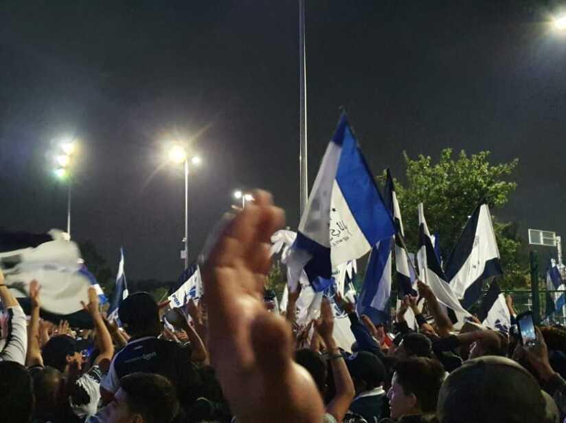 Afición Monterrey 5.jpeg