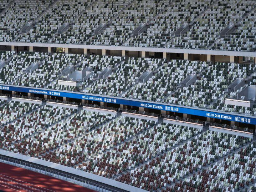 New National Stadium Media Tour