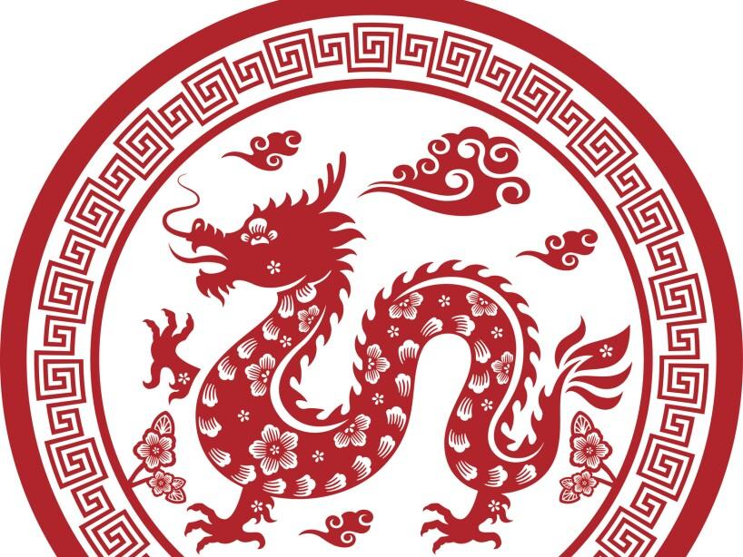 Predicción Anual Del Dragón En El Año Del Cerdo Tierra Horóscopos