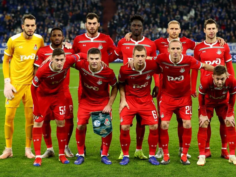 FC Schalke 04 v FC Lokomotiv Moscow - UEFA Champions League Group D