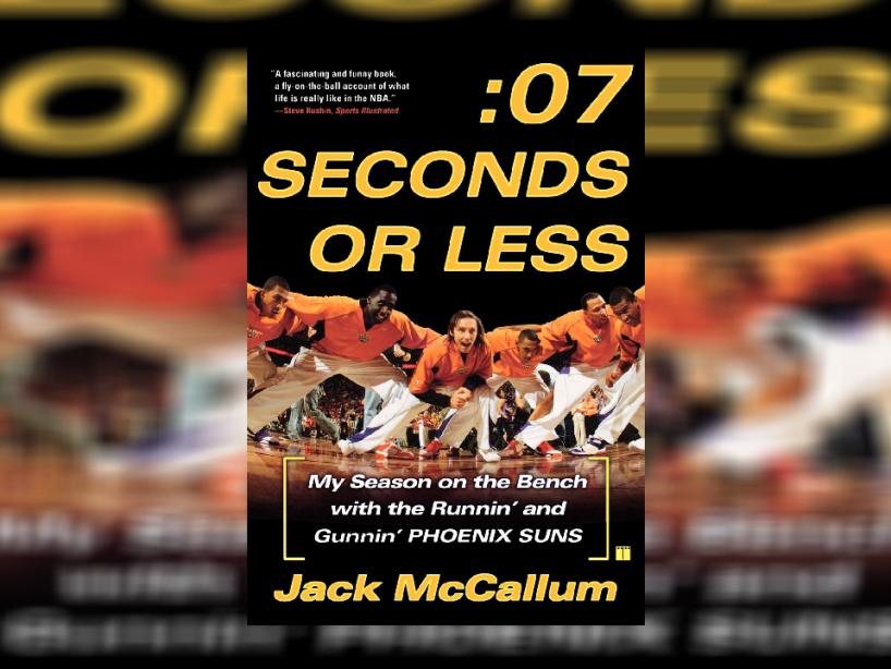 10 literatura basketball.png