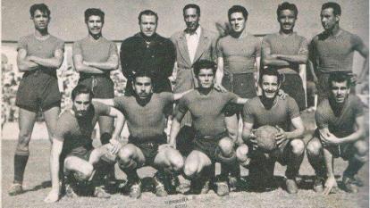 Oficialmente, el club fue constituido en junio de 1943 y participó en la primera edición de la Primera División de México.