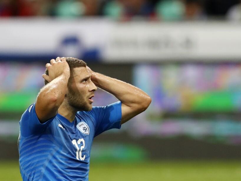 Slovenia Israel Euro 2020 Soccer