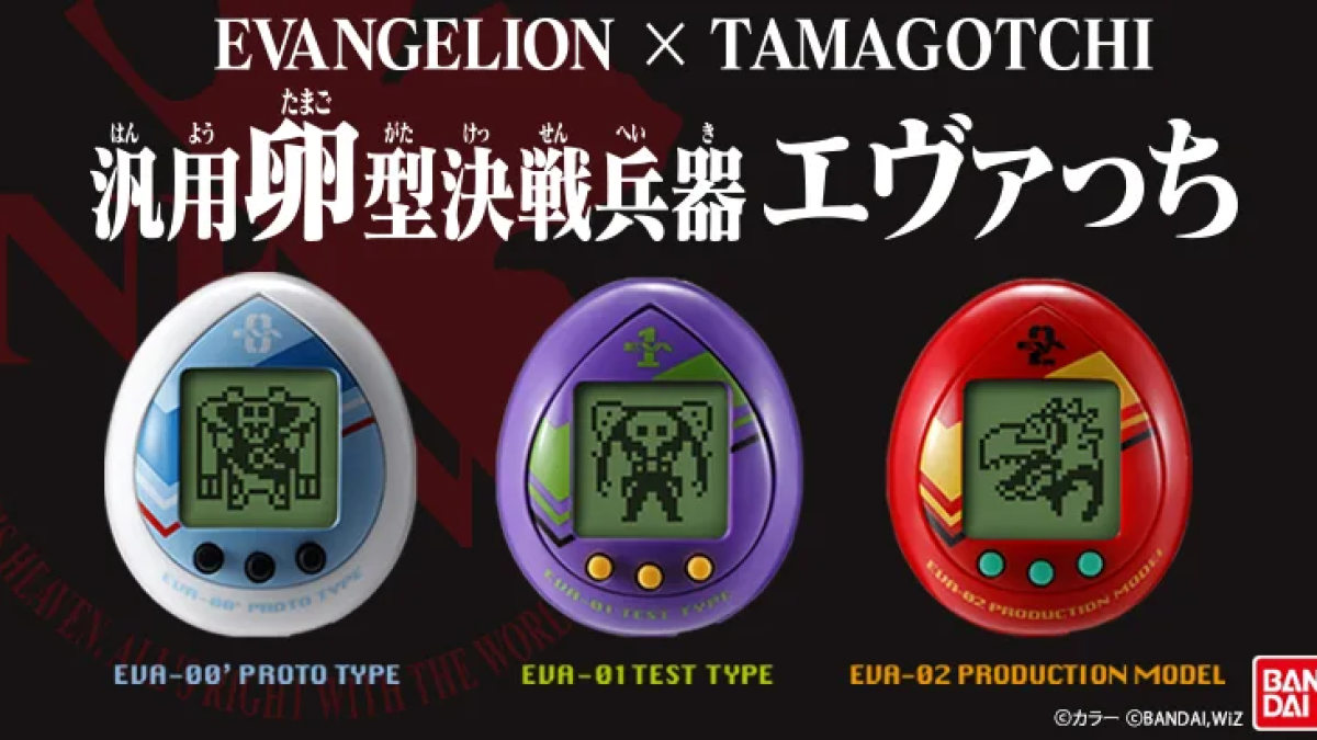 Bandai Namco anuncia edición especial Tamagochi de Neon ...