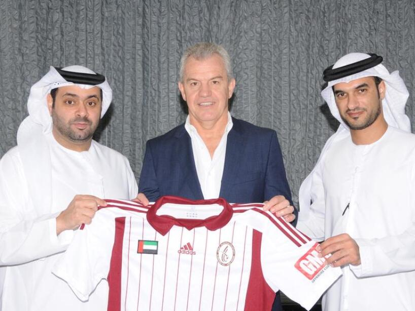 Al-Wahda FC.jpg