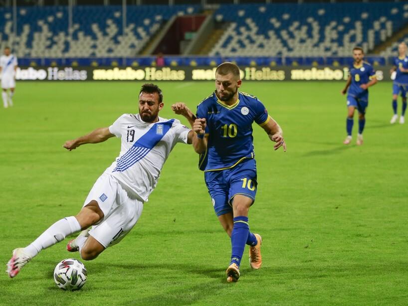 Kosovo Greece Nations League Soccer