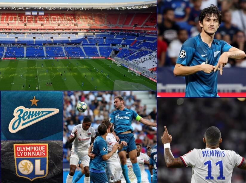 Zenit vs Lyon