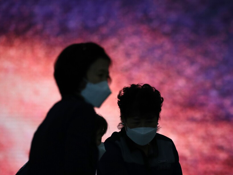 China's Wuhan Coronavirus Spreads To South Korea