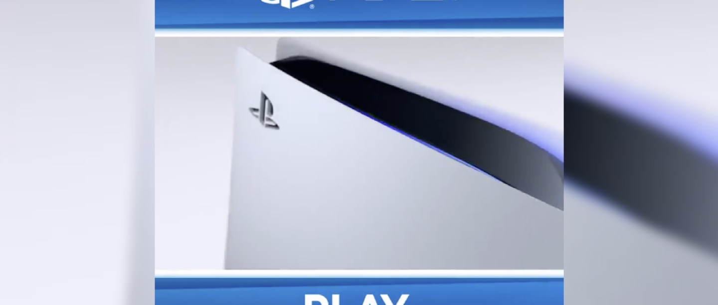 PS5, 1.png