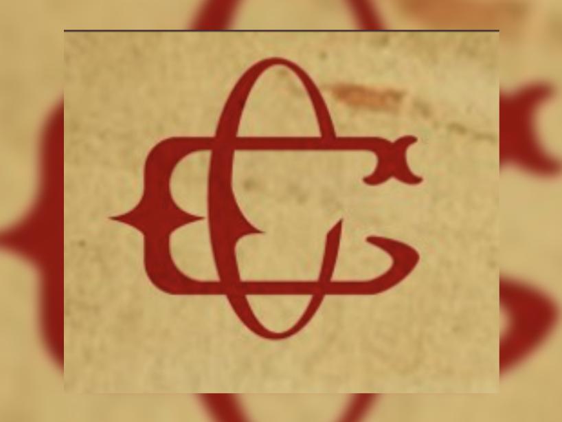 Escudo Chivas 1908.png