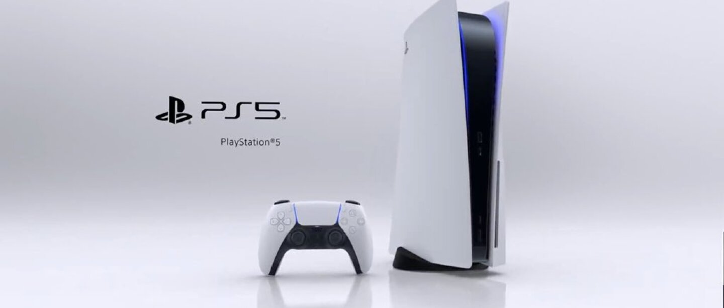 PlayStation 5, 1.jpeg