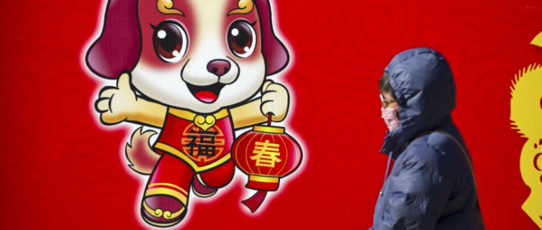 China: Así recibió al Año Nuevo Lunar del Perro de Tierra