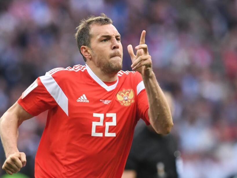 20 rusia vs arabia saudita mundial rusia 2018.jfif